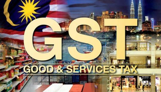 gst-big-560x320