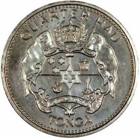 Rear view of 1967 Tonga Palladium Quarter Hau