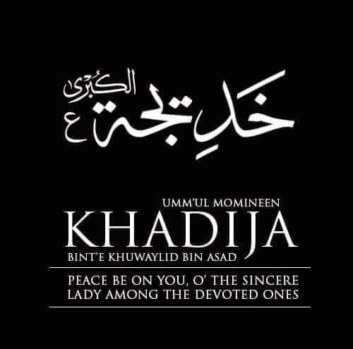 Siti Khadijah – Wanita Yang BegituIstimewa