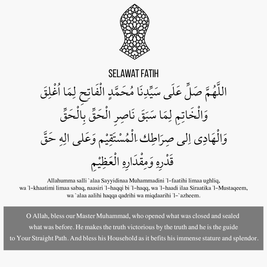 Selawat Fatih – Permata Yaqut Yang SangatBerharga