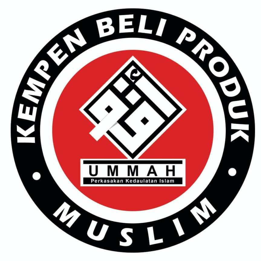 Sokongan 'Buy Muslim ProductFirst'